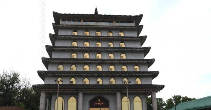 Cham Shan Buddhist Temple